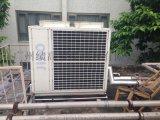 空气能热水器,热泵热水器,热水工程,热水安装,空气能热泵
