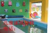 水山上乐园安装,儿童泳池,泳池设备批发,支架泳池