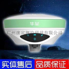 肇庆中海达GPS 怀集华星A12 RTK价格
