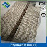高溫布帶|工業耐高溫皮帶|江蘇維凱
