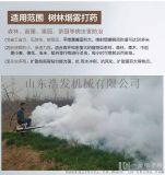 弥雾机原理 弥雾机的优点 弥雾机参数
