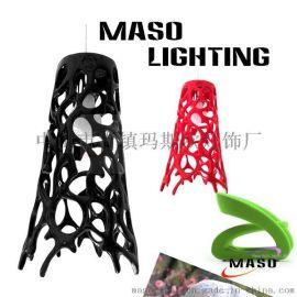 LED 5瓦E27灯头珊瑚形状创意个性家居餐厅LED吊灯MS-P1010A现代简约吊灯