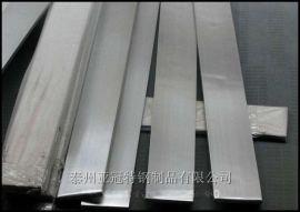供应304L,201,321不锈钢热轧酸白扁钢,冷拔光亮扁钢