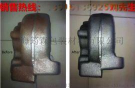 进口中性除锈剂RR500/501/502