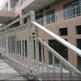 厂家直销楼梯扶手楼梯护栏、楼梯扶手栏杆、支持定制