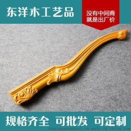东洋木工艺品 雕花木桌脚  家具配件 特价直销