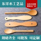 直销 优质榉木小木勺 咖啡木勺  饭勺