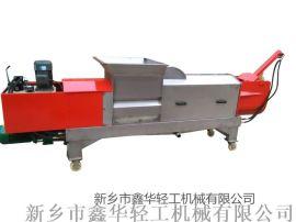 单螺旋压榨脱水机  工业脱水机 酿酒前设备脱水机