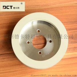 加工PCD刀具 外径150 陶瓷杯形金刚石砂轮