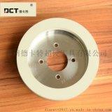 加工PCD刀具 外徑150 陶瓷杯形金剛石砂輪
