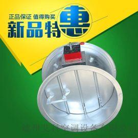 不锈钢圆形防火阀材质新升级,风量调节阀,3C认证