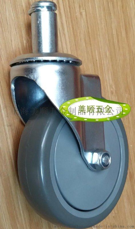 厂家供应美顺5寸置物架刹车脚轮(MSZWJ)