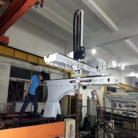 厂家直销东莞注塑机机械手单轴伺服双臂机械手