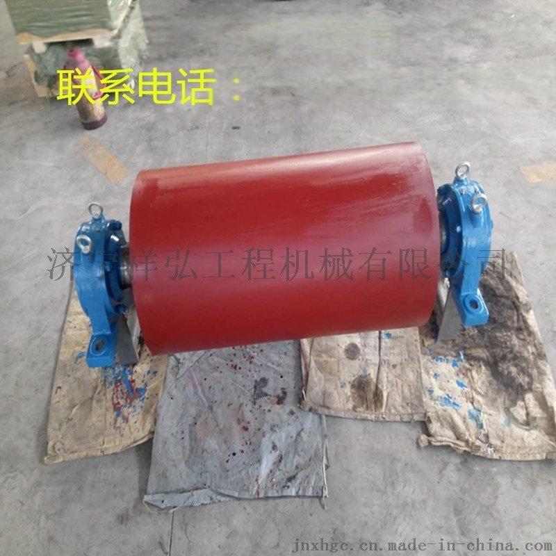 山东洗煤厂皮带机坠坨滚筒各种材质包胶滚筒