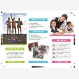广州儿童英语教育精益求精,铸造品质的典范