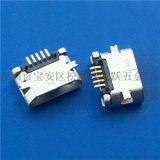 MICRO  B型貼片式母座5P前兩腳貼片SMT帶焊盤 直邊有柱加長針