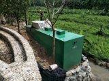 肉雞屠宰廢水處理設備