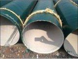 广州环氧树脂防腐钢管生产厂家 现货供应