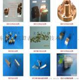 铝材酸洗清洗剂KM0104