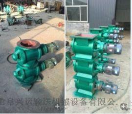 钢  辊型提升机配件 专业生产