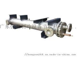 东莞制冷设备不锈钢蒸发器