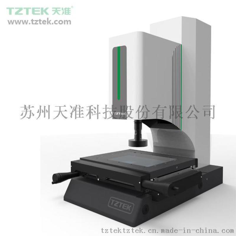 天准二点五次元测量仪VMA4030手动经济实用