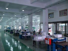 贵州珍珠棉发泡厂直接销售