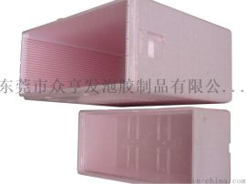 epp粉色电子行业包装盒 epp托盘可叠加 可定制