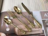 供应国宴宫廷浮雕设计西餐刀叉勺