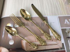 供应**宫廷浮雕设计西餐刀叉勺