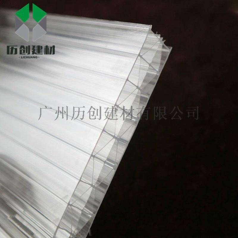 广州花都 8mmpc米字格阳光板  阻燃厂家直销