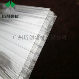 廣州花都 8mmpc米字格陽光板  阻燃廠家直銷