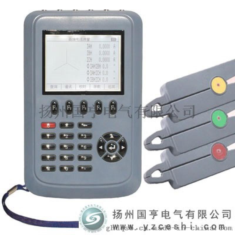 六路钳形差动保护接线测试仪厂家_向量分析仪功能