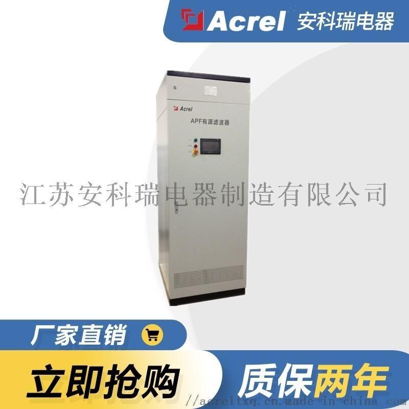 ANAPF電力濾波器 諧波抑制