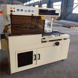 小产品热收缩包膜机 L型封切机 纸盒收缩机