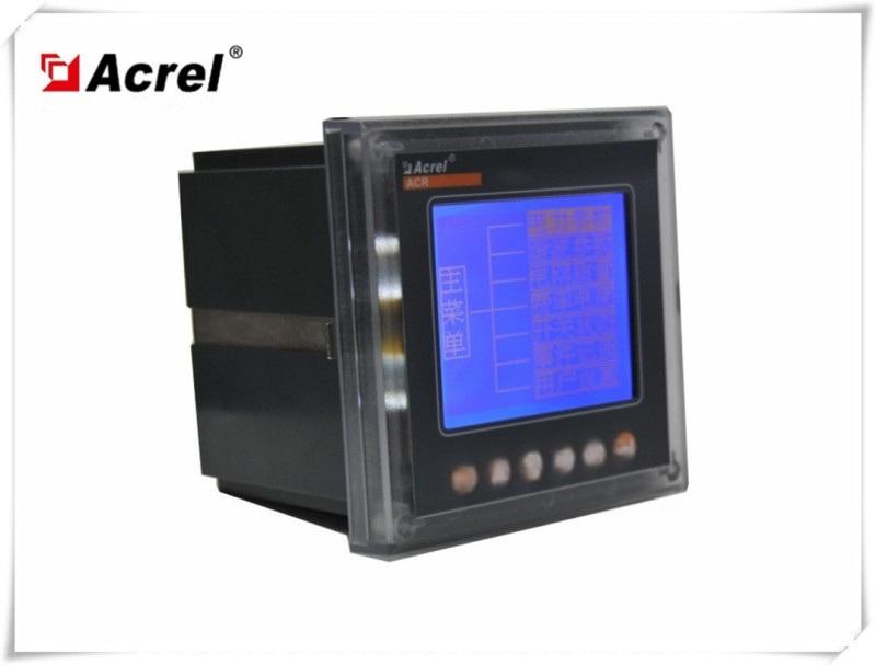 安科瑞ACR320RLH/C双通讯谐波电能表