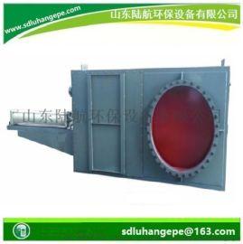 脱硫除尘延期管道挡板门、插板门
