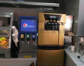 温州哪有冰淇淋机自助餐饮料设备