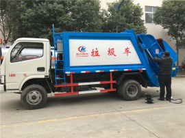 东风福瑞卡8方环卫压缩垃圾车