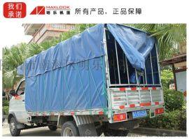 深圳帆布-防水涂层布-盖货布