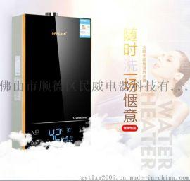 工厂直销燃气热水器,12L家用恒温热水器