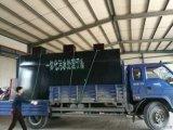 塑料製品洗滌廢水處理設備