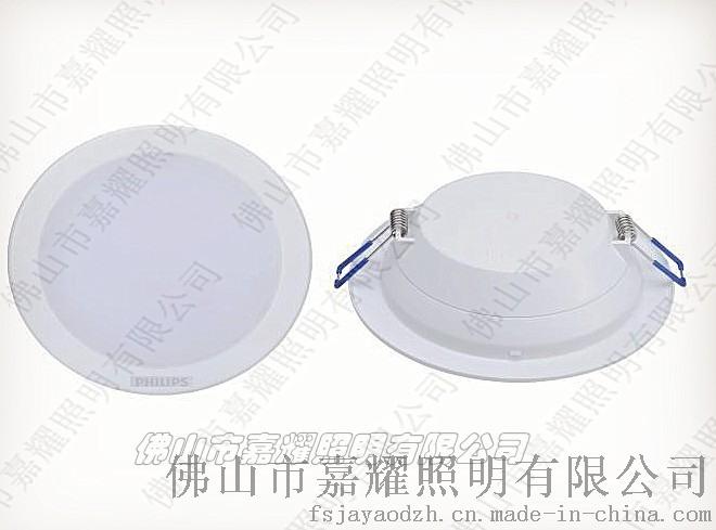 佛山飞利浦DN003B明皓超薄LED筒灯