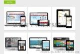 成都手机网站建设 APP开发 成都seo
