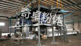 紫丹蔘混料機醫藥丹蔘專用成套不鏽鋼混合機
