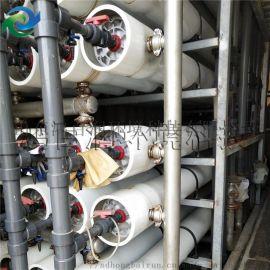 垃圾渗滤液污水处理设备 反渗透膜 鸿百润环保