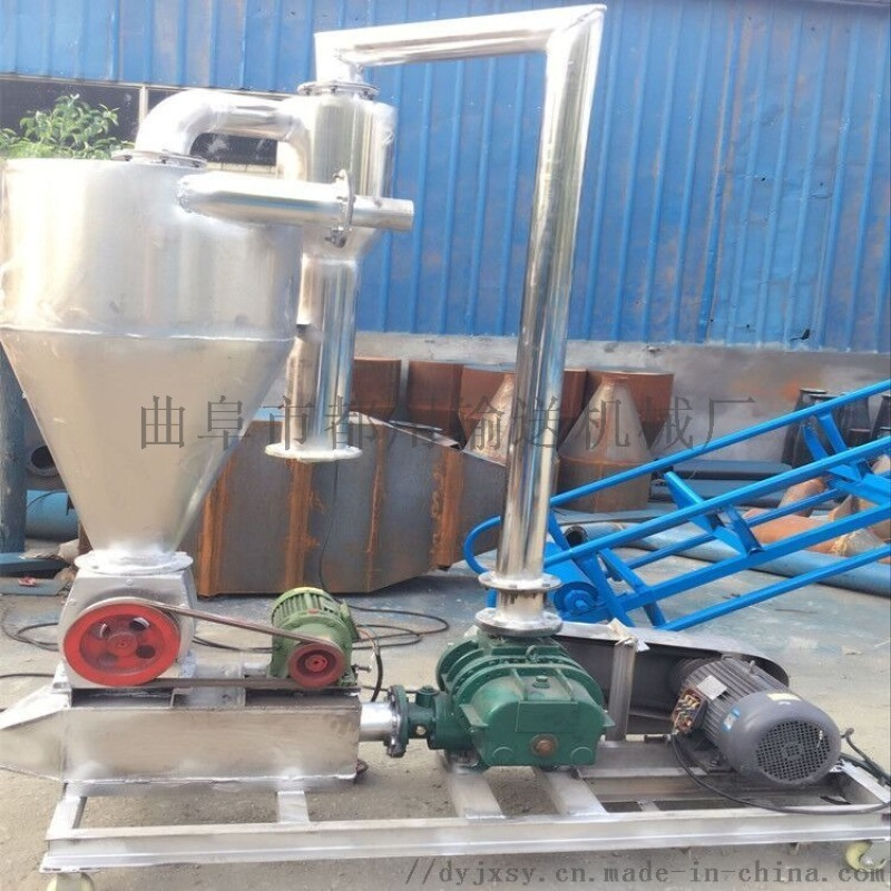 保證貨物質量礦粉輸送機 大型氣力吸糧機xy1