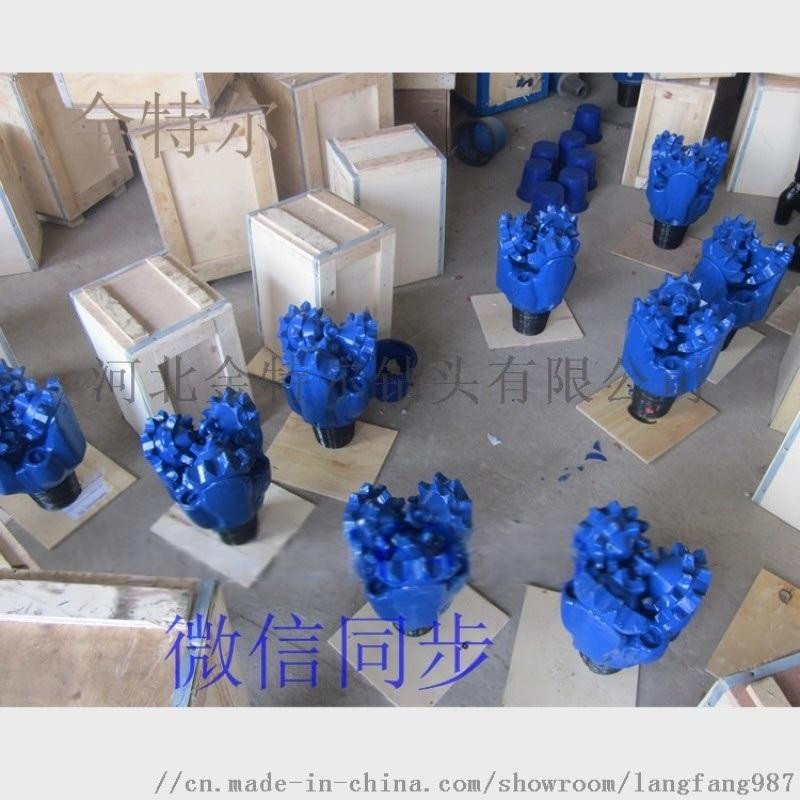 石油鑽頭工廠牙輪鑽頭供應
