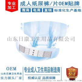 OEM/ODM代加工成人纸尿裤尿不湿贴牌