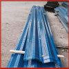 圆孔防尘板 冷板耐用防风网 兴来蓝色防风墙